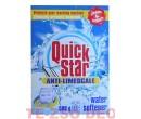 Quick Star Vízlágyító 500 g